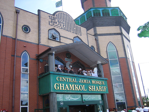 Central Jamia Mosque Ghamkol Sharif Balcony