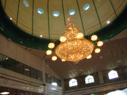 Magnificent Chandalier within centre of dome